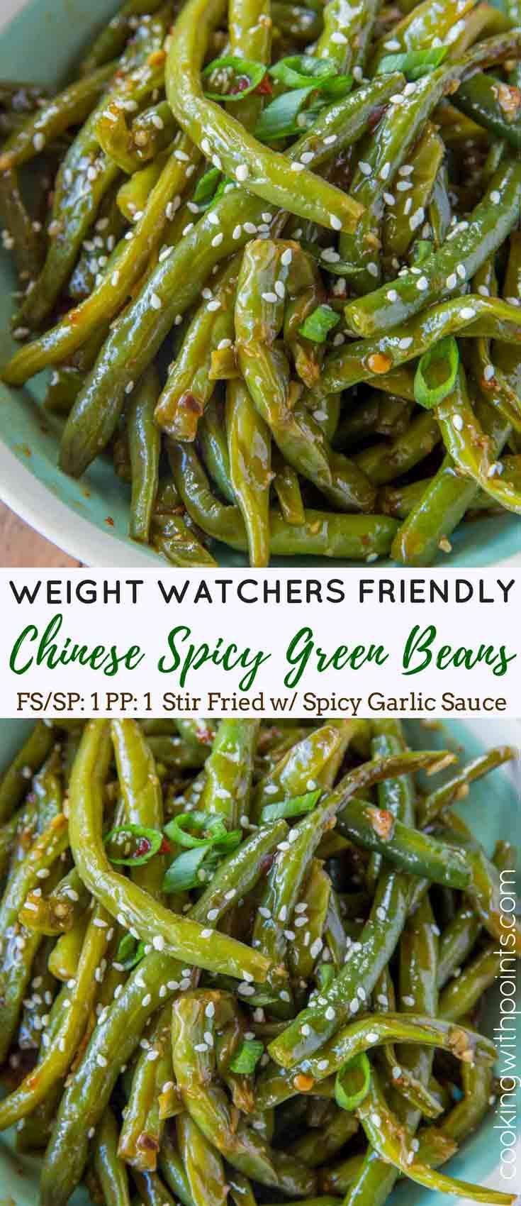 Chinese Buffet Green Beans