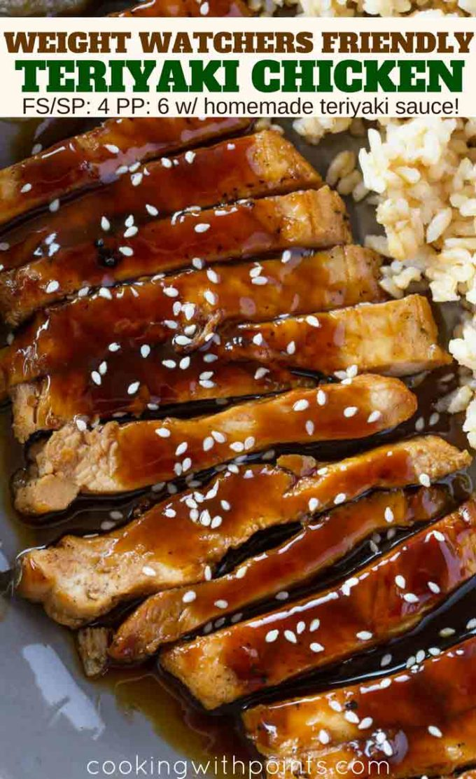 Healthy Chicken Teriyaki